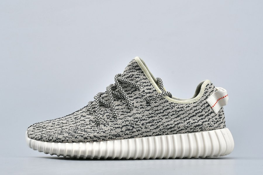 adidas Yeezy Boost 350 Turtle Dove AQ4832 For Sale