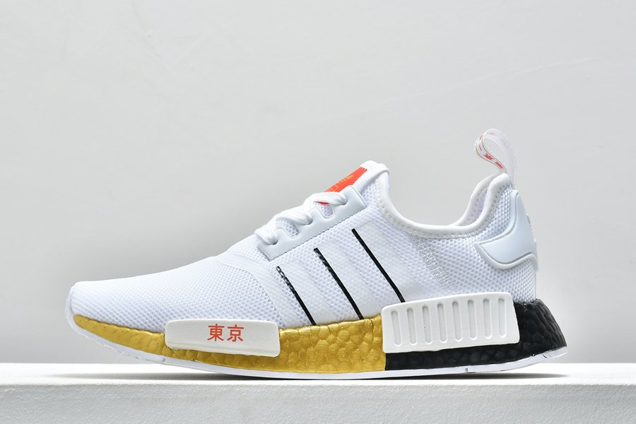 adidas NMD R1 Tokyo White Gold FY1159 To Buy