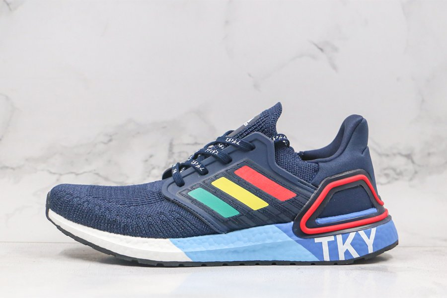 Mens adidas Ultra Boost 2020 City Pack Tokyo FX7811 For Sale