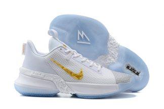 Buy Nike LeBron Ambassador 13 White Gold