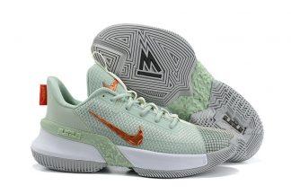 Nike LeBron Ambassador 13 Empire Jade CQ9329-300 To Buy