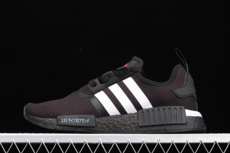 adidas NMD R1 Core Black Scarlet-Cloud White H01926 To Buy