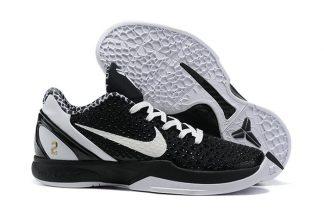 Nike Kobe 6 Protro Mamba Forever Black White-Metallic Gold