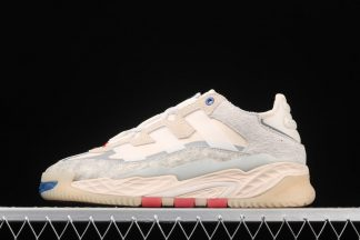 adidas Niteball Cream White Grey One-Halo Ivory