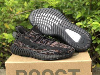 adidas Yeezy Boost 350 V2 MX Rock Black Brown